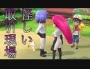 『ミュウツーの逆襲 EVOLUTION』縛りプレイ Part25 【実況動画】