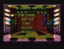 【CPUボコり実況】スーパーボンバーマン3を割りとマジで実況プレイしてみた。【Part8(Final)】