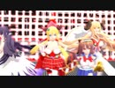【GRANBLUE FANTASY MMD】No Life Queen〚ドラフ編〛