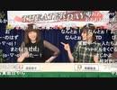 「アイドルマスター ミリオンライブ! シアターデイズ」ミリシタ秋の生配信~おとぎの国へようこそ!~ ※有アーカイブ(2)