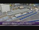 【A列車で行こう9】茅原急行電鉄#18~プロローグ~