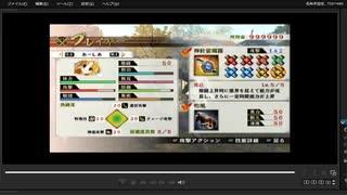 [プレイ動画] 戦国無双4の第一次上田城の戦いをあーしあでプレイ