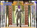 細かすぎて伝わらないモノマネ選手権に出場して討死する武田信玄