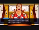 【実況】逆転裁判2(第4話 part17)【最終回】