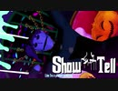 【MMDジョジョ】Show & Tell