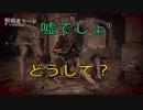 【WWZ】3人で博士をヘリまで護衛!生き残ったのは1人だけ!?(実況)4
