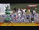 【ドラゴンボール芸人】まろに☆え~るTV GT 其之三十九~四十【栃木】