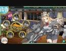 【ゆっくり実況】FGOマスターの艦隊これくしょんNo.7【艦これ】