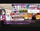 【ゆゆゆい】若葉ちゃんと学ぶゆゆゆいボス戦の基本【初心者向け】