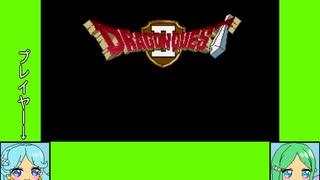 #1-1 マーメイドゲーム劇場『ドラゴンクエストⅡ』
