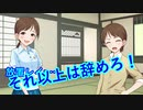 【NovelsM@ster】 アーニャとプロデューサー with346 #8