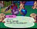 ◆どうぶつの森e+ 実況プレイ◆part161