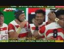 【伝説試合】ラグビーW杯 日本 対 サモア