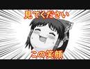 【ゆっくり実況】見てください!幸せそうなこの笑顔‼‼ #5【スーパーマリオメーカー2】