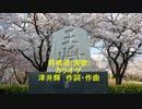 将棋道(演歌)カラオケ