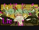 【ぷーしゃん&β.G.】妄想税【歌ってみた】