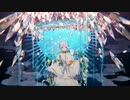 神楽色アーティファクト-XFD-/まふまふ