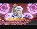【SW2.5】ポンコツ女神と村づくり Part3【ゆっくりTRPG】