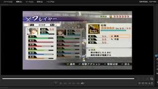 [プレイ動画] 戦国無双4-Ⅱの関ヶ原の戦い(好敵手)をはるかでプレイ
