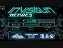 【ボイロ実況】Invisigun Heroesで4人対戦