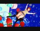 【※おパ〇ツ注意!!】紅美鈴 制服 恋はきっと急上昇☆ 1080p【カメラ配布】