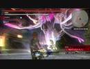 『GOD EATER BURST』プレイ動画 04