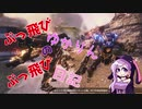 【Titanfall2】 ぶっ飛びゆかりんのぶっ飛び日記 30日目 【VOICEROID実況】