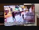 香港警察、4日に発生した暴力行為を強く非難