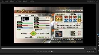 [プレイ動画] 戦国無双4の第一次上田城の戦いをなおでプレイ