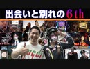 NEW GENERATION 第123話 (1/4)