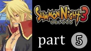 【サモンナイト3】獣王を宿し者 part5
