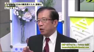 極東アジアの難民は、日本が受け入れるべき・・・・なのかなぁ~?