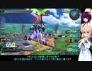 【EXVS2実況】RPゲーマーズ part2【Voiceroid実況】