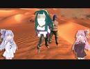 【Kenshi】琴葉姉妹は拳で抵抗するのだ Part1【VOICEROID実況】