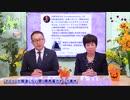 【日本の闇】マスコミが伝えない『関電事件』の深層