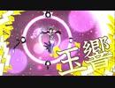 【シンフォギアXD】小日向未来の必殺技集 v2