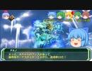 剣の国の魔法戦士チルノ9-8【ソード・ワールドRPG完全版】