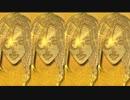 夢月ロア「黄色のシェリンで金運アップの待ち受けほしいのだ!」