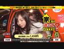 【自宅取材】恋愛に敗れたモテ系Gカップ巨乳のヨガ講師編