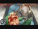 【実況】震えるほど嬉しい患者【Surgeon Simulator】part2
