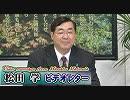 【松田学】財政再建のアテが外れた財務省、では私から経済と財政を両立させる提案を[桜R1/10/8]