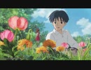 【アカペラ】Arrietty's Songを英語で歌ってみた。