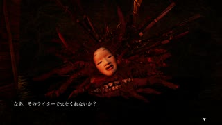 【ホラー実況】ヨシヒコと行くシャドーコリドー#16【Shadow Corridor】