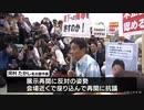 名古屋 河村市長「陛下を侮辱する展示再開はひどい話」座り込みで抗議!