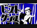 【手描き】雷兄弟でビ/ー/ス/ト/・/ダ/ン/ス【鬼滅の刃】