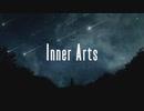 Inner Arts 歌ってみた|カタル