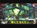 ロジっ子!PS4版ボーダーブレイクその37【マイスター…つまり胸!】