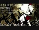 【東方自作アレンジ】妖魔夜行 late for darkness