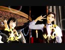 【SideMMD】ブランニュー・ハピネス!【東雲荘一郎・神谷幸広】
