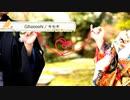 キセキ / GReeeeN 【 弾き語り cover 】by にじば 週2配信 #091